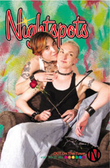 nightspots 2004-07-28