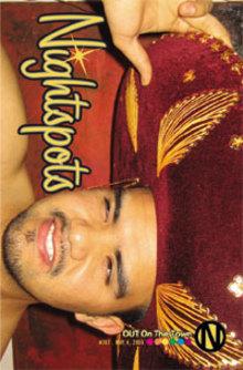 nightspots 2005-05-04