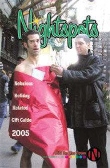 nightspots 2005-12-14