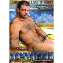 from the booth: Manhattan by Raging Stallion Studios