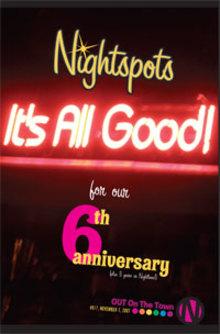 nightspots 2007-11-07