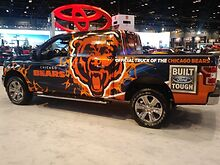 Chicago-Auto-Show-to-return-to-McCormick-Place-in-July