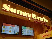 SAVOR-Sunny-Bowls
